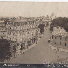 Postales: SOFIA - BULGARIA - AÑO 1929 - ESCRITA Y CIRCULADA. Lote 14265478