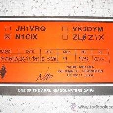 Postales: TARJETA POSTAL RADIOAFICIONADO 1988 USA AÑADELA A TU COLECCION . Lote 21521930