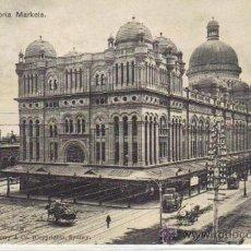 Postales: MELBOURNE - MERCADO QUEEN VICTORIA. Lote 28492753