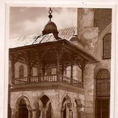 Postales: ANTIGUA POSTAL DAMAS MOSQUEE DES OMMEY YADES BASSIN D'ABLUTIONS. Lote 33642327