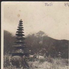 Postales: POSTAL DE BALI. FRANQUEADO Y FECHADO EN 1937.. Lote 34127871