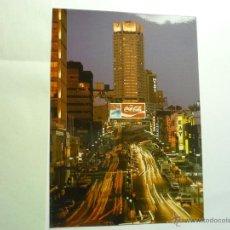 Postales: POSTAL SIDNEY-WILLIAM STREET. Lote 44426195