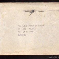 Postales: SOBRE DE ALEMANAIA EL QUE VES . Lote 55714697