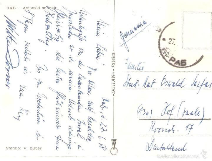 Postales: postal de jugoslavia 1958 25/040 - Foto 2 - 58282867