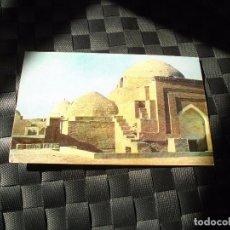 Postales: POSTAL MAUSOLEO DE SAYYID ALA AD DIN LA DE LA FOTO VER TODOS MIS LOTES DE POSTALES. Lote 73747983