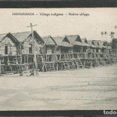 Postales: POSTAL NUEVA GUINEA - PAPUA - VER REVERSO - (50.176). Lote 96541955
