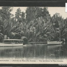Postales: POSTAL NUEVA GUINEA - PAPUA - VER REVERSO - (50.182). Lote 96542467