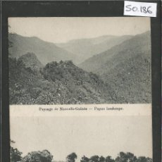 Postales: POSTAL NUEVA GUINEA - PAPUA - VER REVERSO - (50.186). Lote 96542511