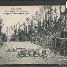 Postales: POSTAL NUEVA GUINEA - PAPUA - VER REVERSO - (50.188). Lote 96542571