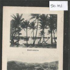 Postales: POSTAL NUEVA GUINEA - PAPUA - VER REVERSO - (50.191). Lote 96542671