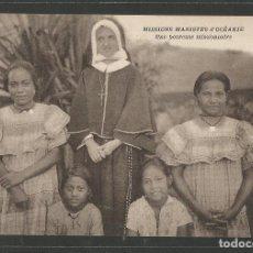Postales: POSTAL NUEVA GUINEA - PAPUA - VER REVERSO - (50.202). Lote 96543155