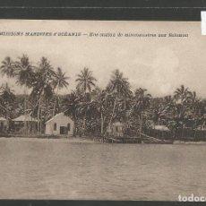 Postales: POSTAL NUEVA GUINEA - PAPUA - VER REVERSO - (50.204). Lote 96543259
