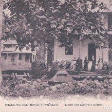 Postales: SAMOA - MISSIONS MARISTES D'OCEANIE ECOLE DES SOEURS A SAMOA - MARISTAS MISION. Lote 99173935