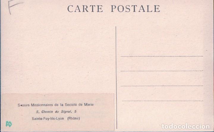 Postales: MISSIONS MARISTES OCEANIE - NOVICES INDIGENES ET LEUR MAITRESSE - Foto 2 - 99274191