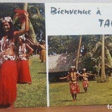 Postales: POSTAL ANTIGUA TAHITI. Lote 135719503