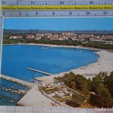 Postales: POSTAL DE LA POLINESIA. UMAG KATORO . 2684. Lote 192677921