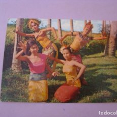 Postales: INDONESIA. BALI. BAILARINES BALINESES. CIRCULADA.. Lote 195477442