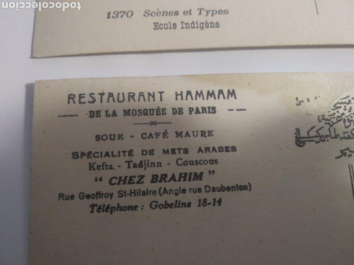 Postales: Lote postales típicas árabes restaurant hammam paris - Foto 5 - 199142596