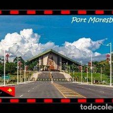 Postales: PAPUA NUEVA GUINEA PUERTO MORESBY PARLAMENTO S/C. Lote 203724420