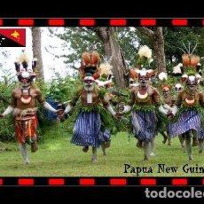 Postales: PAPUA NUEVA GUINEA BAILARINES NATIVOS S/C. Lote 203724553