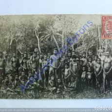 Postales: NATIVES. QUEENSLAND. AUSTRALIA. Lote 250336600