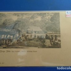 Postales: (PS-65101)POSTAL DE TONGA TABU-KOE FAIKAVA,NATIVES DRINKING KAWA. Lote 255485690