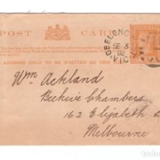 Postales: ENTERO POSTAL DE AUSTRALIA - CIRCULADA EN 1898. Lote 265858929