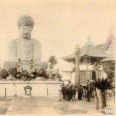 Postales: POSTAL ANTIGUA -JAPON -DAIBUTSU HIOGO -GRAN BUDA-SIN DIVIDIR Y CIRCULADA. Lote 273408798