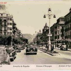 Postales: SAN SEBASTIAN , GUIPUZCOA. Lote 4459130