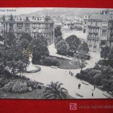 Postales: BILBAO, PLAZA ELÍPTICA, ( VIZCAYA ) TP616 . Lote 1654112