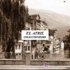 Postales: AZCOITIA (GUIPUZCOA) - CLICHE 08. Lote 5262242