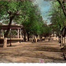 Postales: INTERESANTE POSTAL DE BERMEO-VIZCAYA-PARQUE DE ERCILLA. Lote 32611002