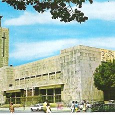 Postales: SAN SEBASTIAN Nº103 IGLESIA DE LA SAGRADA FAMILIA *** GALARZA **CIRCULADA 1970. Lote 6884753