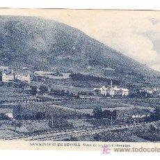 Postales: POSTAL DE SAN IGNACIO DE LOYOLA - VISTA DE LOS TRES CONVENTOS (SIN CIRCULAR). Lote 27611453