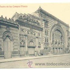 Postales: POSTAL BILBAO .. TEATRO DE LOS CAMPOS ELISEOS. Lote 25443925