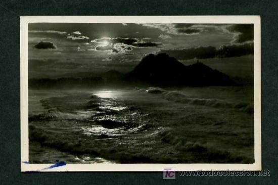 SAN SEBASTIAN. *EFECTOS DE SOL* EDC. GALARZA Nº 256. NUEVA (Postales - España - País Vasco Moderna (desde 1940))