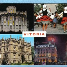 Postales: CUATRO VISTAS DE VITORIA (GARRIDO Nº 59). Lote 12681007