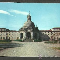 Postales - postal santuario de loyola (guipúzcoa) fachada principal - j. echezarreta - editada, 1960 - 15410093