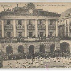 Postales: TARJETA POSTAL DE SAN SEBASTIAN PLAZA DE LA CONSTITUCION (UNE FIESTA) GUIPUZCOA . Lote 16075674