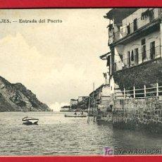 Postales: PASAJES, GUIPUZCOA, ENTRADA DEL PUERTO, P35125. Lote 17215868