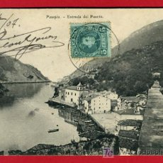 Postales: PASAJES, GUIPUZCOA, ENTRADA DEL PUERTO, P35136. Lote 17216150