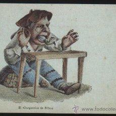 Postales: B-0052- EL GARGANTUA DE BILBAO.. Lote 17555070