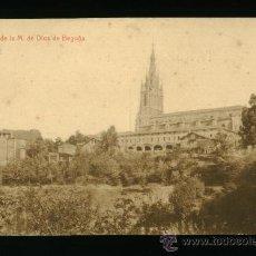 Postales: VIZCAYA - BASILICA DE LA MADRE DE DIOS DE BEGOÑA - FOTOTIPIA THOMAS. Lote 18361170
