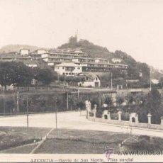 Postales: AZCOITIA (GUIPUZCOA).- BARRIO DE SAN MARTIN. VISTA PARCIAL. Lote 19818747