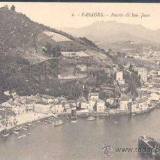 Postales: PASAGES (GUIPUZCOA).- PUERTO DE SAN JUAN. Lote 21389500