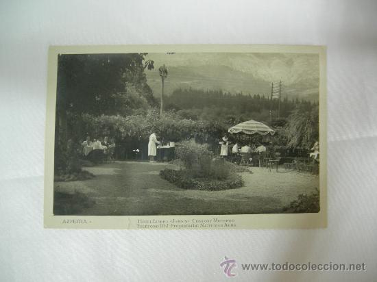 POSTAL DEL HOTEL IZARRA DE AZPEITEA, (Postales - España - Pais Vasco Antigua (hasta 1939))