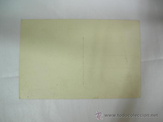 Postales: POSTAL DEL HOTEL IZARRA DE AZPEITEA, - Foto 2 - 25121889