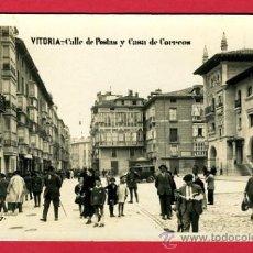 Postales: VITORIA , ALAVA , CALLE DE POSTAS Y CASA DE CORREOS , FOTOGRAFICA , P47943. Lote 25905219