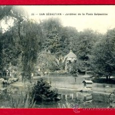 Postales: SAN SEBASTIAN, GUIPUZCOA, JARDINES DE LA PLAZA GUIPUZCOA, P44814. Lote 23142730