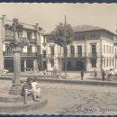 Postales: GUETARIA (GUIPUZCOA).- PLAZA DE ELCANO Y AYUNTAMIENTO. Lote 26579905